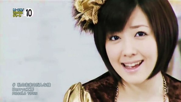 berryz_watashi_pv_04