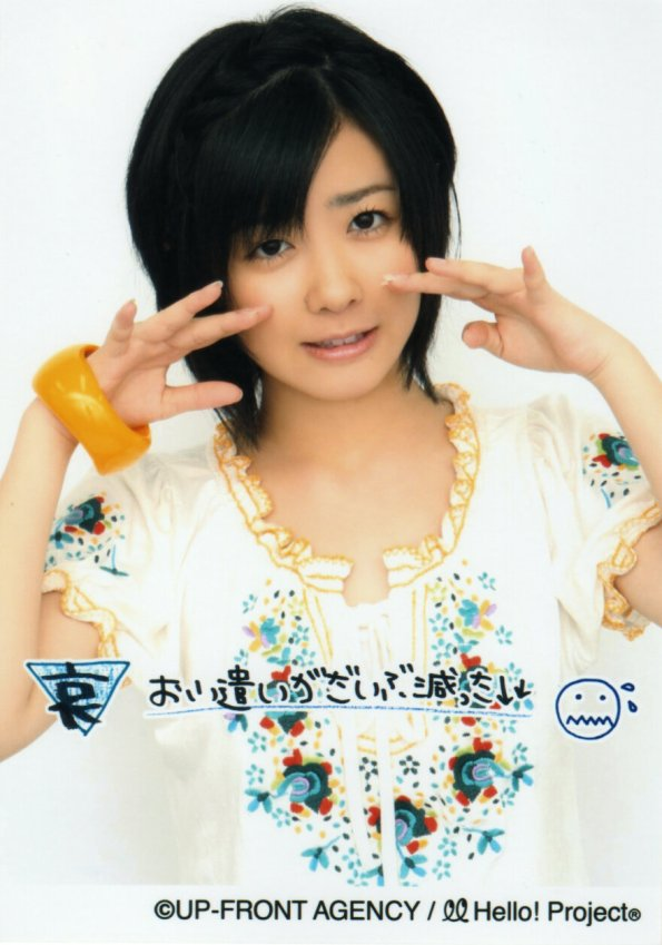 Shimizu_Saki_6260